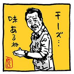 samasama-chees