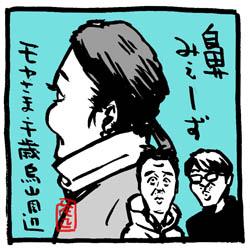 moyasama-chitokara-hana
