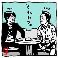 samasama-cafe