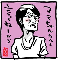 samasama-oo-kinmaku-mmachan