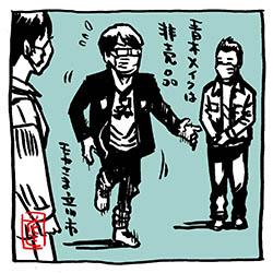 moyasama-tati-aoki