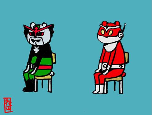 ck-barom-red