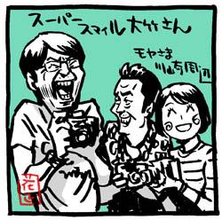 moyasama-kawasaki-supersmil