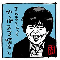 miyakusa-ame-sanma