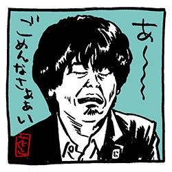 miyakusa-egs-gome