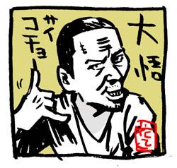 irohanichidori-sikou