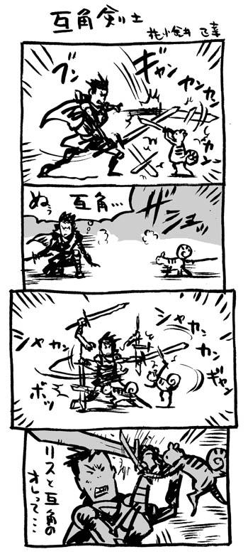 oriji4-gokakukensi