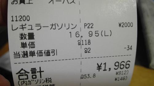WIN_20160627_20_09_04_Pro