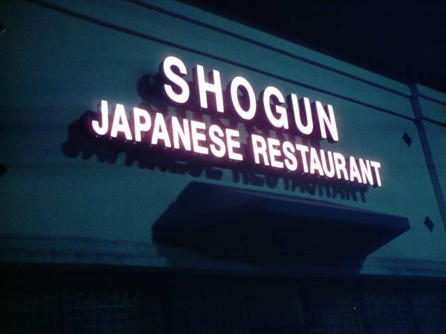 Shougun