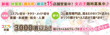 http://livedoor.blogimg.jp/hanamoto_moech/imgs/b/0/b00f7bf4-s.jpg