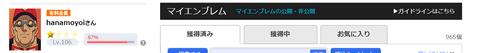 【艦これ】KADOKAWA株主総会に向けた質問準備