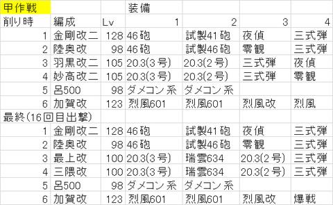 2015spring_eve_e5_02