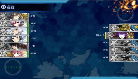 【艦これ】2015春イベE-1「発動準備、第十一号作戦!」メモ