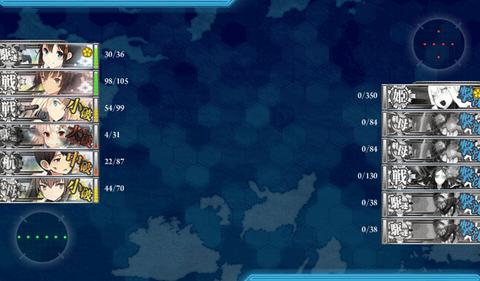 【艦これ】2015冬イベE-4「敵機動部隊を補足せよ!」メモ
