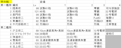 2015spring_eve_e6_02