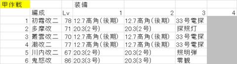 2015spring_eve_e1_02