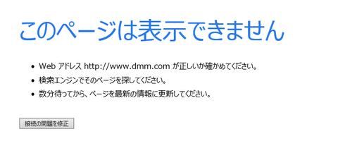 【艦これ】ログ_20150206