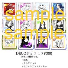 D34A2E54-88F0-434B-B6F2-EFE8CE9A50CE