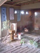 古い大浴場