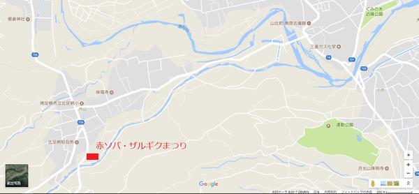 uchiyama zarugiku
