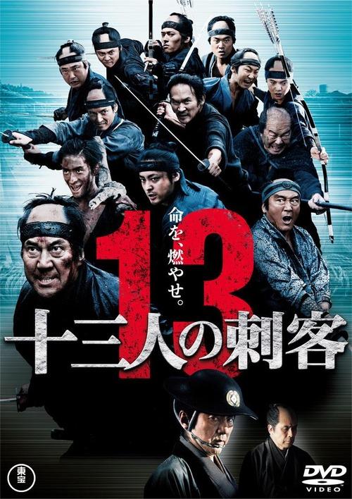 13shikaku