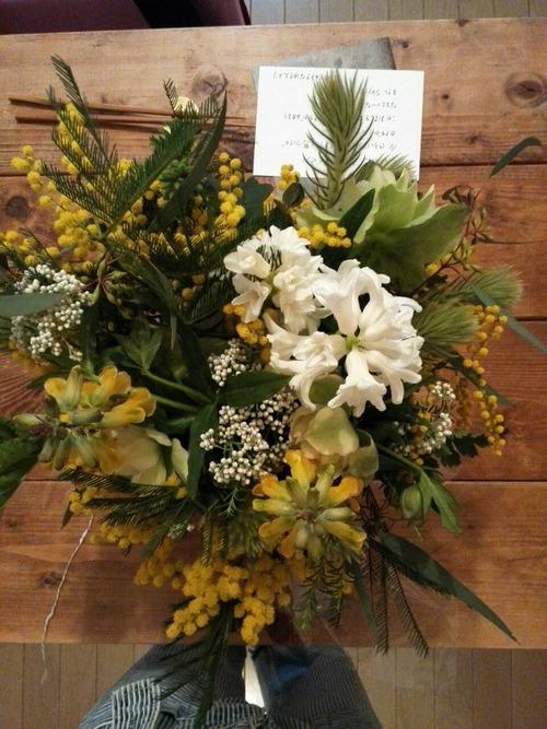 sis_bouquet