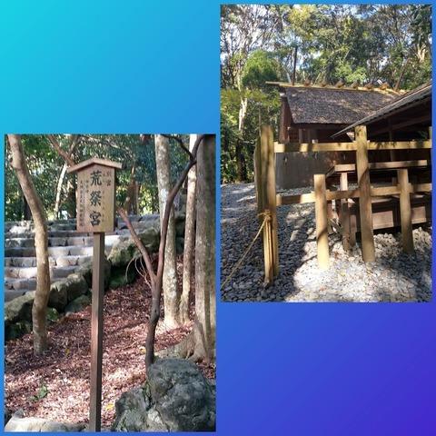 Photo Collage_20181108_185352674