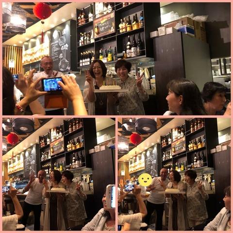 Photo Collage_20180910_222340073