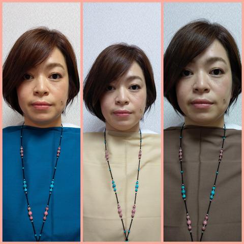 Photo Collage_20180507_194215775