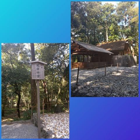 Photo Collage_20181108_185424376