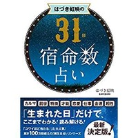 51MTDdwsQQL._AC_US300_QL65_