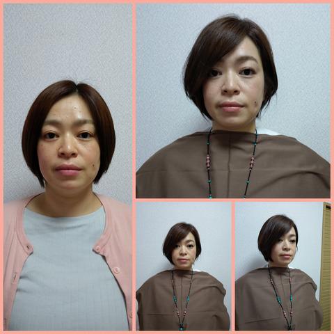 Photo Collage_20180507_194014012
