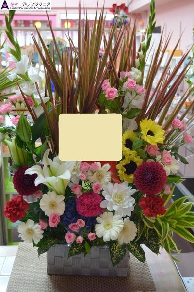 沖縄 花屋 開店祝いのお花