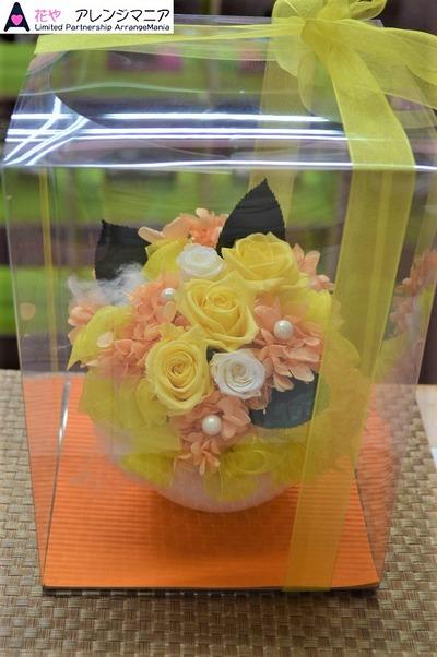 プリザーブドフラワー沖縄県那覇の花屋アレンジマニア