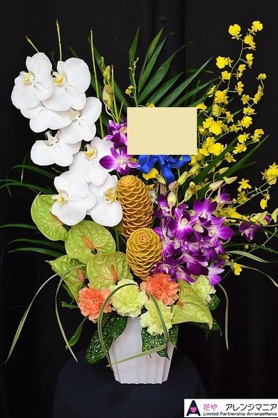 那覇市の花屋アレンジマニア