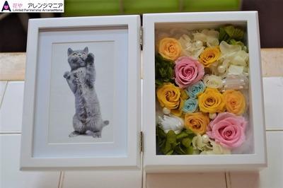 沖縄の花屋プリザーブドフラワー開店祝い