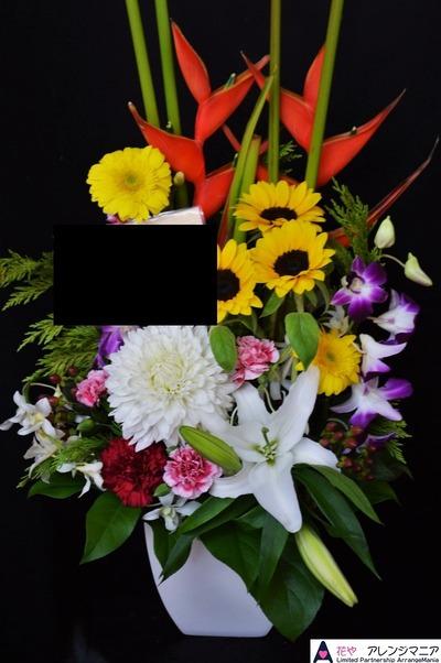 沖縄の花屋