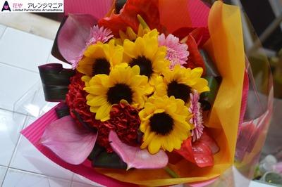 沖縄で開店祝いの花束
