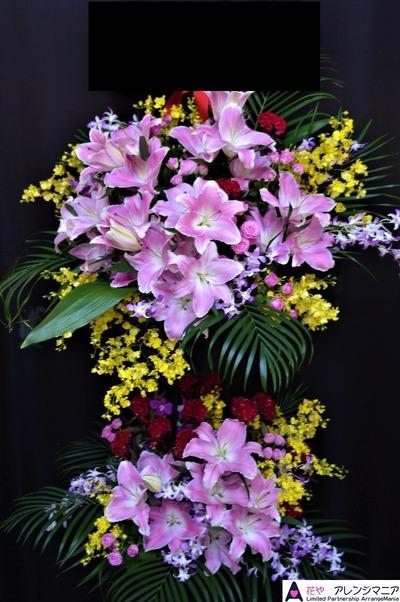 沖縄-開店祝いのスタンド花