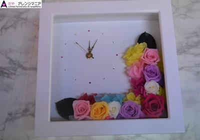 沖縄のプリザーブドフラワー│時計