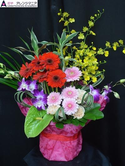 沖縄で開店祝いのお花・花屋アレンジマニア (2)