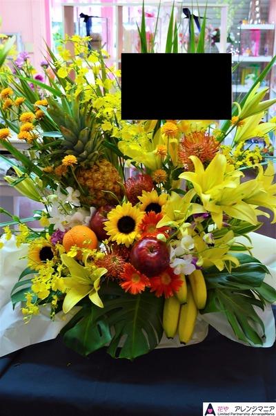 沖縄の開店祝い