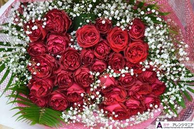 沖縄プロポーズ花束