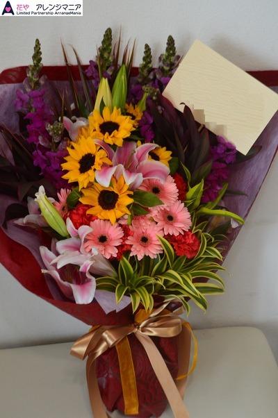 沖縄で豪華花束の配達