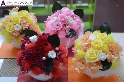 プリザーブドフラワー那覇市の花屋アレンジマニア