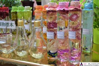 ハーバリウム沖縄の花屋