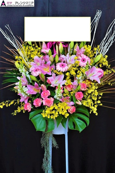 沖縄の花屋・開店祝いの豪華お洒落スタンド花