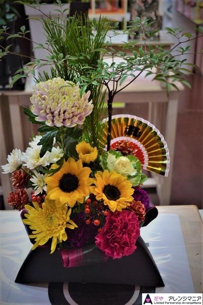 沖縄正月花