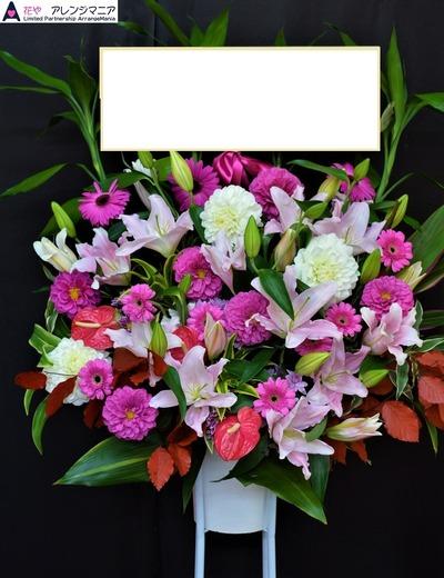 沖縄で開店祝いのお花・花屋アレンジマニア (