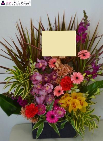 沖縄で開店祝いのお花の配達・花屋アレンジマニア